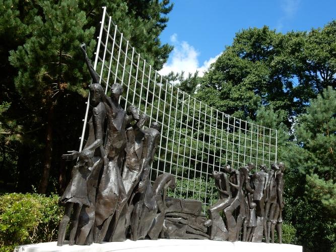 Indisch Monument Den Haag