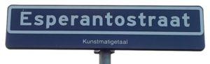 Den Haag Esperantostraat