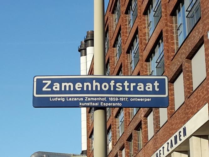 L'Esperanto - Page 2 Zamenhofstraat-Den-Haag