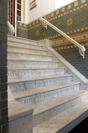 Vrijmetselarij museum in den haag interessant leerzaam - Deco entree met trap ...