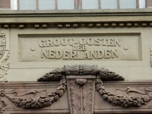Grootoosten der Nederlanden