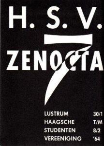 HSV 7th lustrum