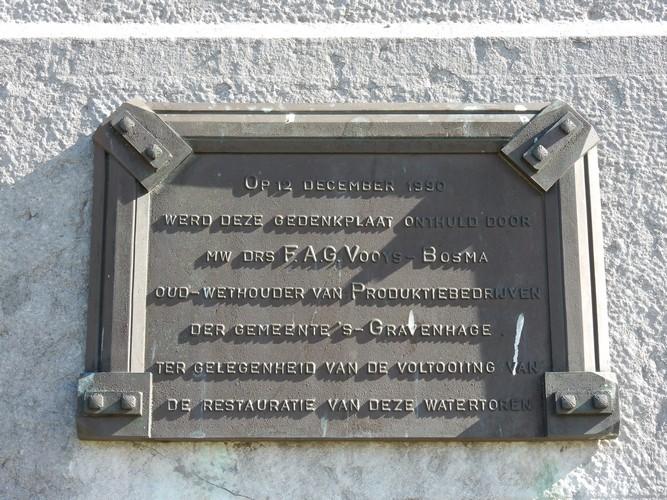 Watertoren Den Haag