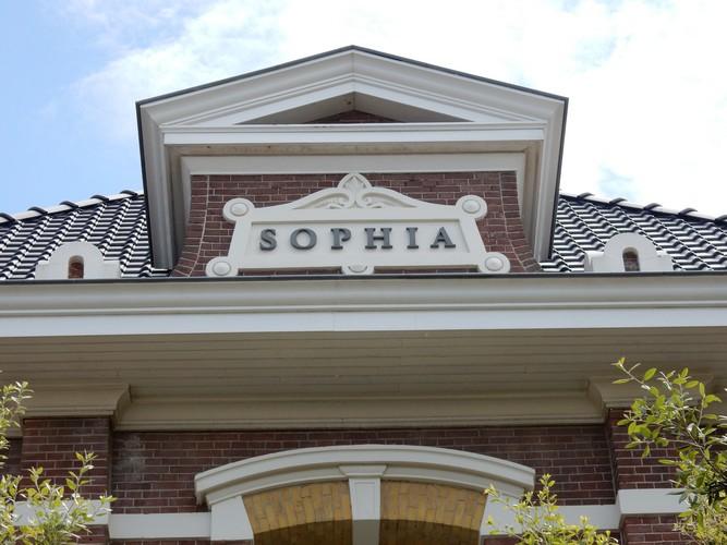 Sophia Stichting